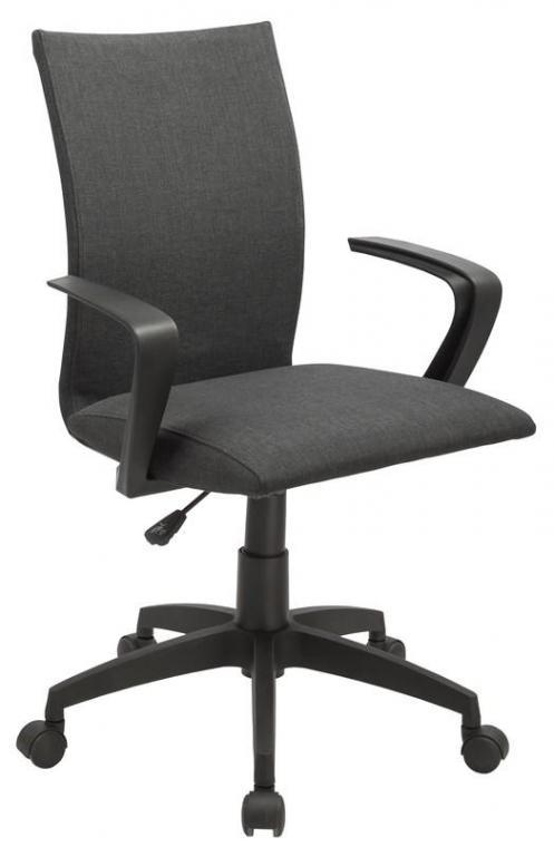 TEDDY kancelářská židle, šedá