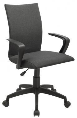 TEDDY kancelárska stolička, sivá